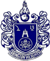 AHSD logo.png