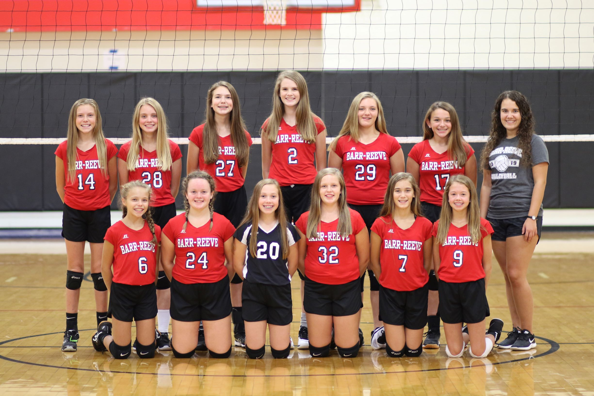2019-2020 7th Grade Volleyball