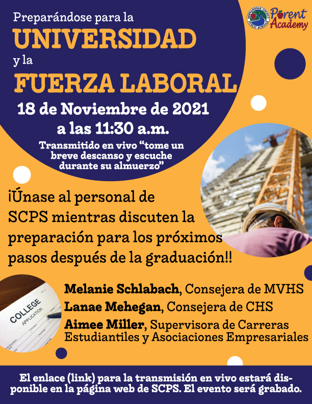 Preparing for College and the Workforce (Spanish) Flyer