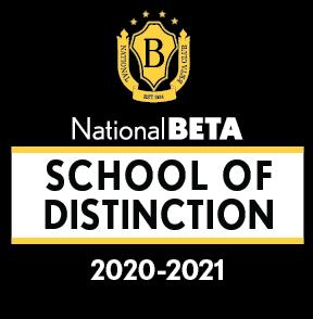 HHS School of Distinction